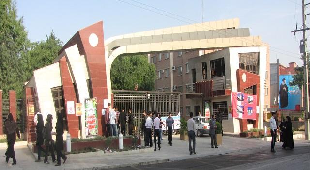 دانشگاه آزاد واحد گرگان