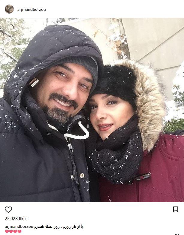 برزو ارجمند و همسرش