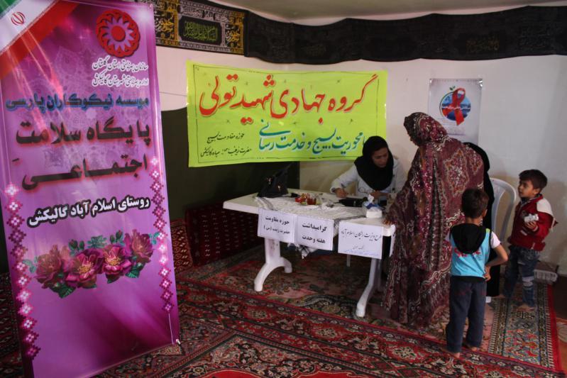 روستاییان «اسلامآباد» گالیکش ویزیت رایگان شدند3