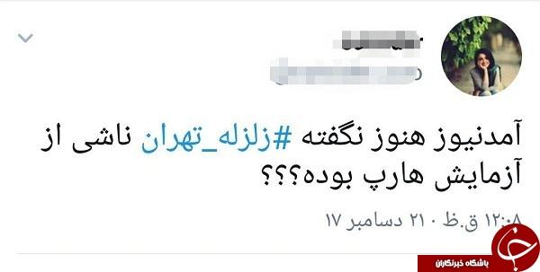 زلزله تهران7