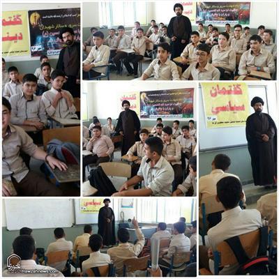 فعالیت مبلغان موسسه دارالزهرا(س) در گلستان5