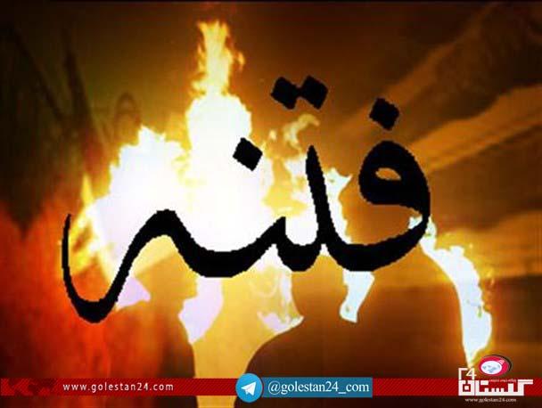 سیدحسین علوی فتنه88