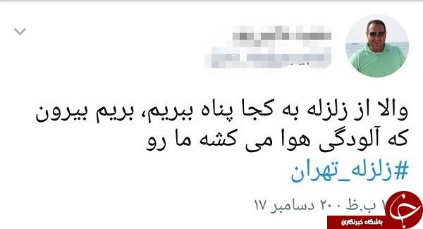 زلزله تهران8