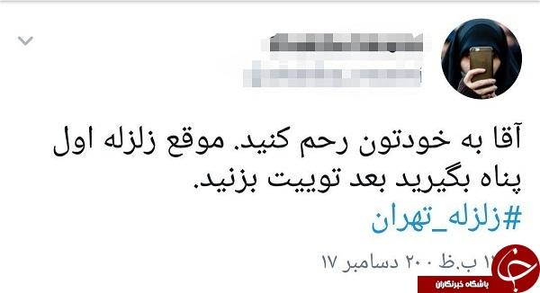 زلزله تهران4