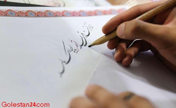کتاب قرآن توسط خوشنویسان گلستانی