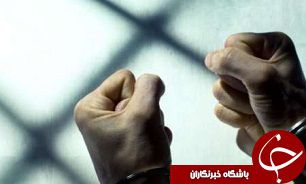 دستگیری سه شکارچی غیر مجاز در گلستان