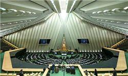 اعلام نتایج غیررسمی انتخابات مجلس دهم در سراسر کشور