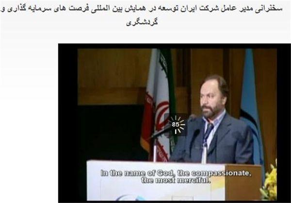 تنها فرد مشترک در حلقه اول دولتهای «احمدینژاد و روحانی» +عکس