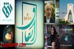 چرا شبکه استانی کرمان پخش شبکه نسیم را بر افق ترجیح میدهد؟