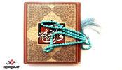 دانلود تند خوانی جزء بیست و ششم قرآن کریم