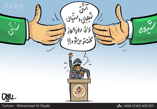 کاریکاتور/ مانع وحدت در عراق!