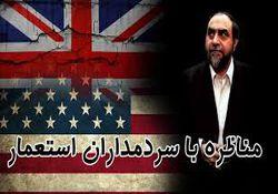 دانلود/مناظره رحیم پور ازغدی با سفیر آمریکا و انگلیس