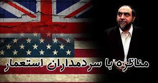 درخواست مناظره رحیم پور