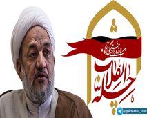 برگزاری سلسله نشستهای چله انقلاب با سخنرانی حجه الاسلام و المسلمین آقاتهرانی در گرگان