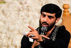 دانلود مداحی سید رضا نریمانی در مورد پیروزی بر  داعش