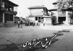 گویش استرآبادی در فهرست میراث ناملموس کشور ثبت شد