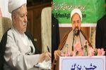 پیام هاشمی رفسنجانی به مراسم هفته وحدت در آق قلا