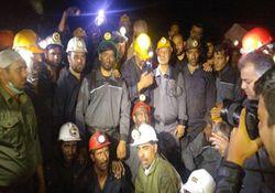از عمق 1400 متری تونل معدن آزادشهربازدید کردم