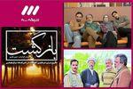 دانلود تیتراژ سریال بازگشت با صدای علیرضا شهاب