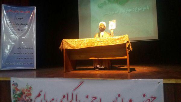 حجت الاسلام استاد روانشاد در جلسات آموزشی با عنوان طب اسلامی در سطح استان گلستان+عکس