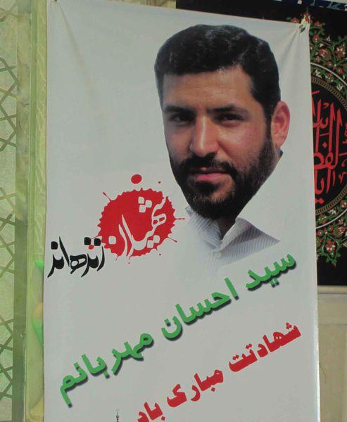 اولین سالگرد شهید مدافع حرم سیداحسان حاجی حتم لوبرگزار شد
