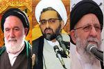 گلستان در پنجمین انتخابات خبرگان سه کاندیدا دارد / احتمال حضور یک نفر دیگر