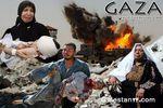 حمایت از مردم غزه
