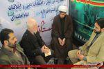 گزارش تصویری/ حضور سایت گلستان24 در سومین نمایشگاه رسانه های دیجیتال انقلاب اسلامی