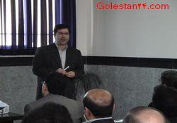 آموزش اشتغال مجازی در استان گلستان