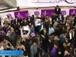 دانلود/ ستاد روحانی رقص و پایکوبی را آزاد اعلام کرد!