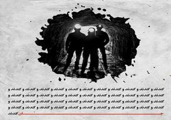 طرح/ سرنوشت غم انگیز کارگران معدن یورت آزادشهر