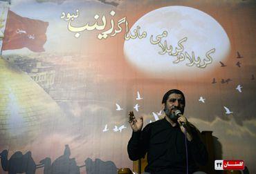 تصاویر/ عزاداری دهه آخر صفر در هیئت حسین جان(ع) گرگان