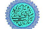 کمیته پژوهش میراث فرهنگی گلستان تشکیل شد