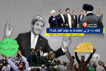 فتنه 88 از بی اعتمادی به دولت آغاز شد!!!