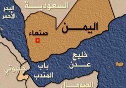 اعلام وضعیت فوق العاده در عربستان/ 4 کشتی جنگی مصر در راه عدن