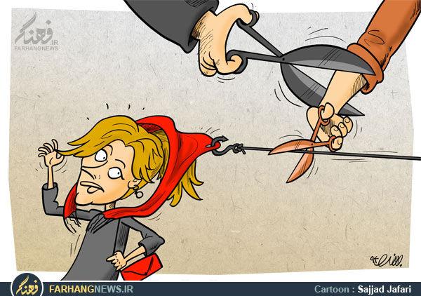 کاریکاتور/ حمایت از آمران به معروف با قیچی