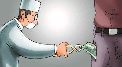 این پزشکان پول دوست انتقاد ناپذیر/ گرانی تعرفههای پزشکی در آستانه نوروز