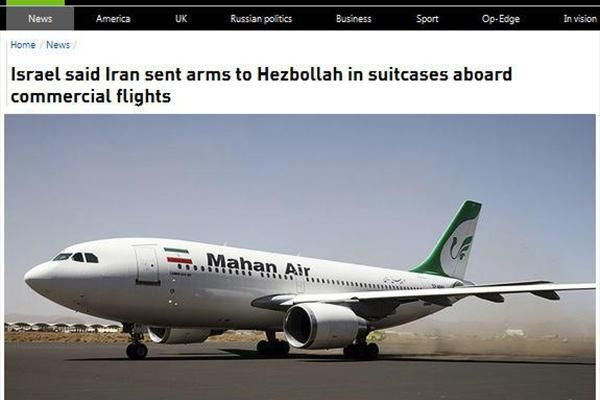 سپاه ایران سلاح و مهمات را با چمدان به لبنان ارسال می کند