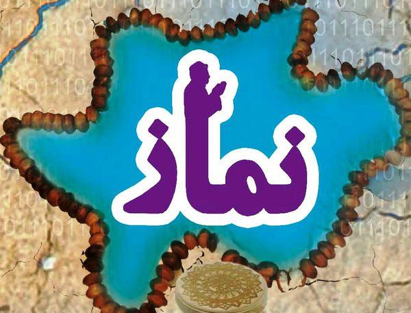 برگزاری چهارمین جشنواره فرهنگی هنری نماز در استان گلستان