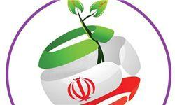 روحانی نامزد سوم اعتدالگرایان شد