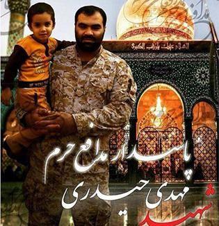 شهادت 3 ایرانی مدافع حرم در سوریه + عکس