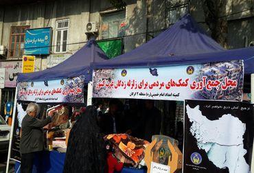 برپایی 45  پایگاه جمعآوری کمکهای مردمی برای زلزلهزدگان کرمانشاه