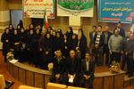 تجلیل از دبیران موفق شهرستان کردکوی+ تصاویر و اسامی
