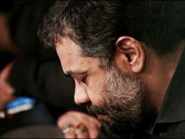 دانلود مداحی محمود کریمی ای یار ای یار در وصف حضرت عباس(ع)
