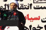 دانلود سخنرانی استاد پناهیان در مورد آخرالزمان و نفاق