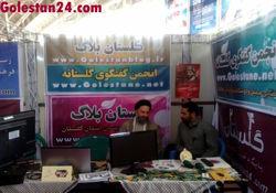 بازدید سخنگوی کمیسیون فرهنگی مجلس از غرفه ی گلستان24