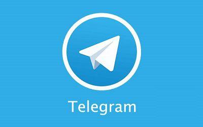 استیکرهای غیراخلاقی تلگرام که دردسرساز شد!