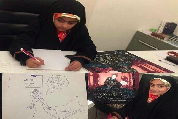 آرمیتا رضایینژاد برای یک فیلم