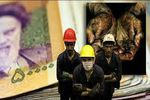 سقوط کارگران در پسابرجام به زیر خط فقر