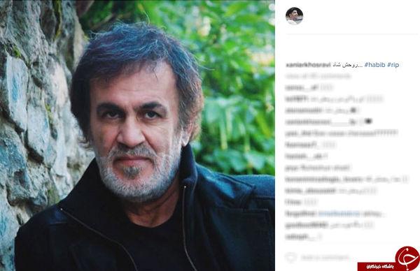 واکنش چهره ها و هنرمندان به درگذشت حبیب + تصاویر